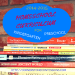 Our 2014-2015 Homeschool Curriculum