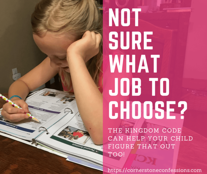 Choose a Job with the Kingdom Code
