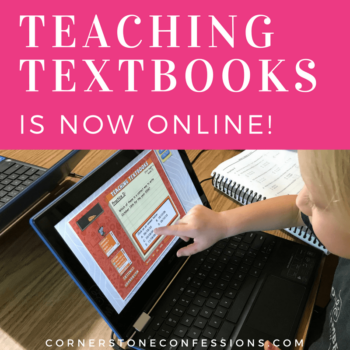 Teaching Textbooks is now online!